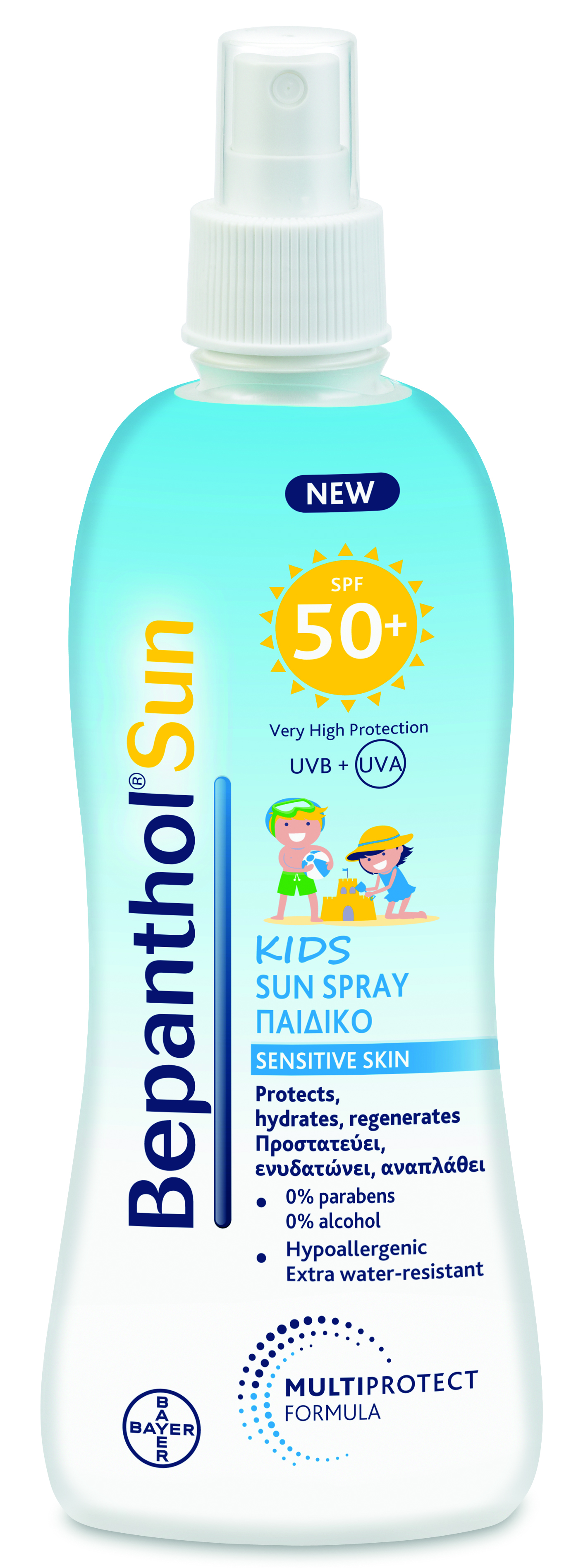 Bepanthol Sun Kids Spray Παιδικό Sensitive Skin SPF50+ 200ml