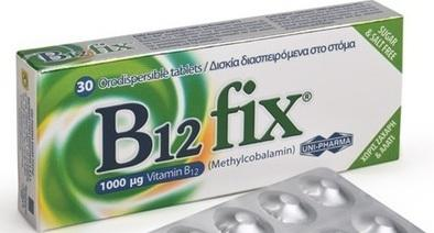 Unipharma Vitamin B12 Fix 1000mg 30 tabs