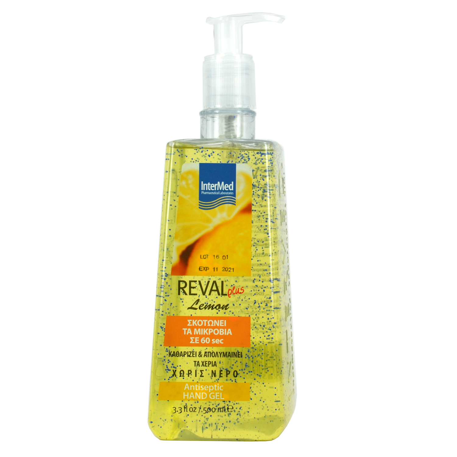 Intermed Reval Plus Lemon Antiseptic Hand Gel 500ml