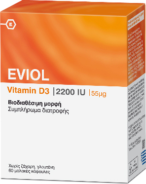 Eviol Vitamin D3 2200IU 55μg 60 soft caps
