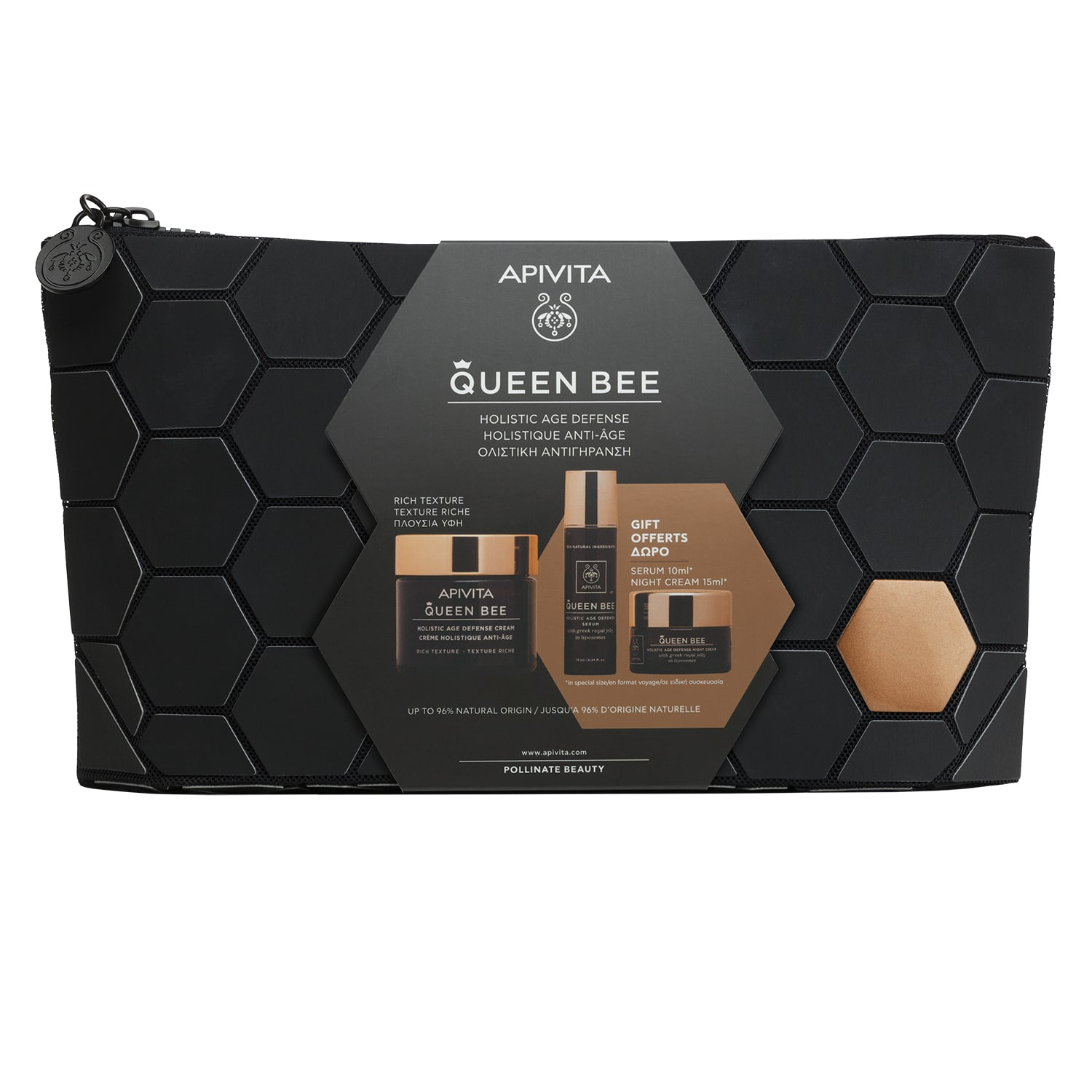 Apivita Promo Queen Bee Rich 50ml & Δώρο Queen Bee Serum Ορός 10ml & Δώρο Night Cream Κρέμα Νύχτας 15ml