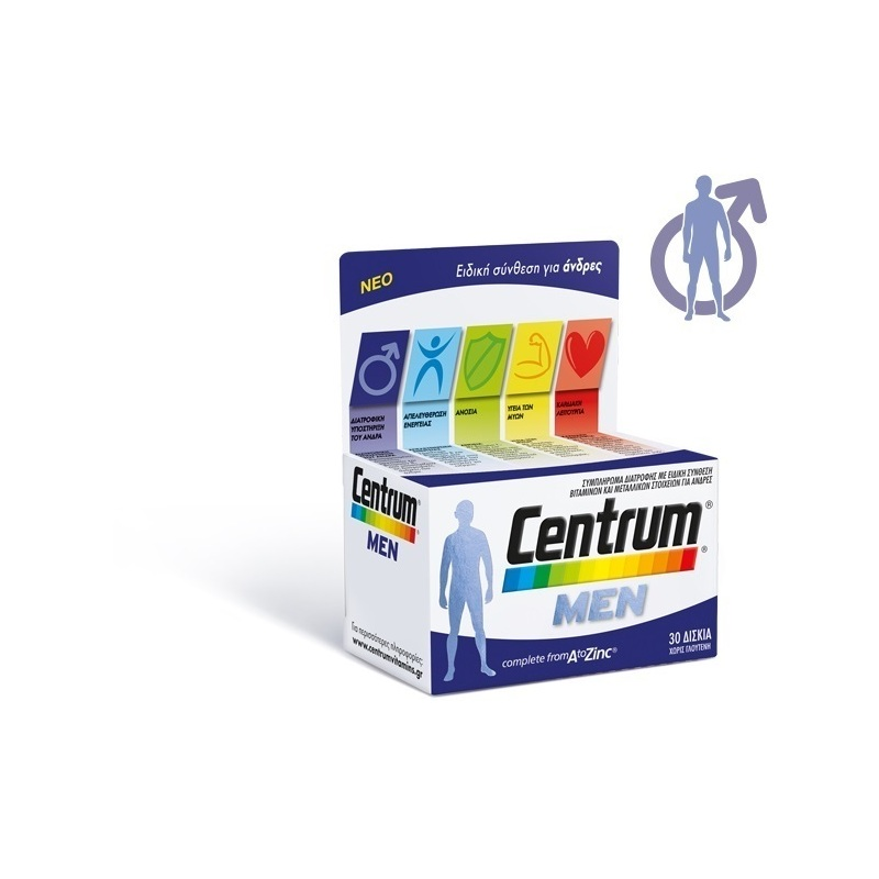 CENTRUM Men Complete form A to Zinc 30 tabs