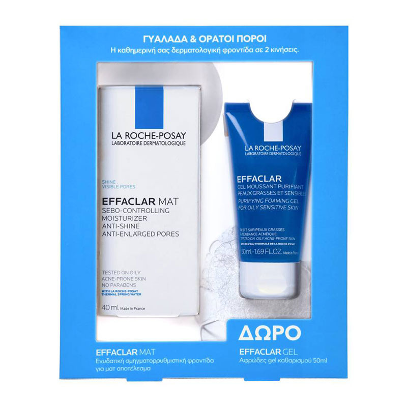 La Roche Posay Effaclar Mat 40ml 40ml & ΔΩΡΟ Effaclar Gel Moussant Purifiant 50ml