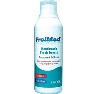 FROIKA FROIMED MOUTHWASH 250ML