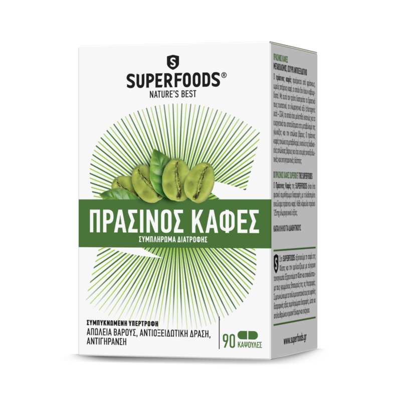 SUPERFOODS - GREEN COFFEE Super Diet 2500mg - 90caps