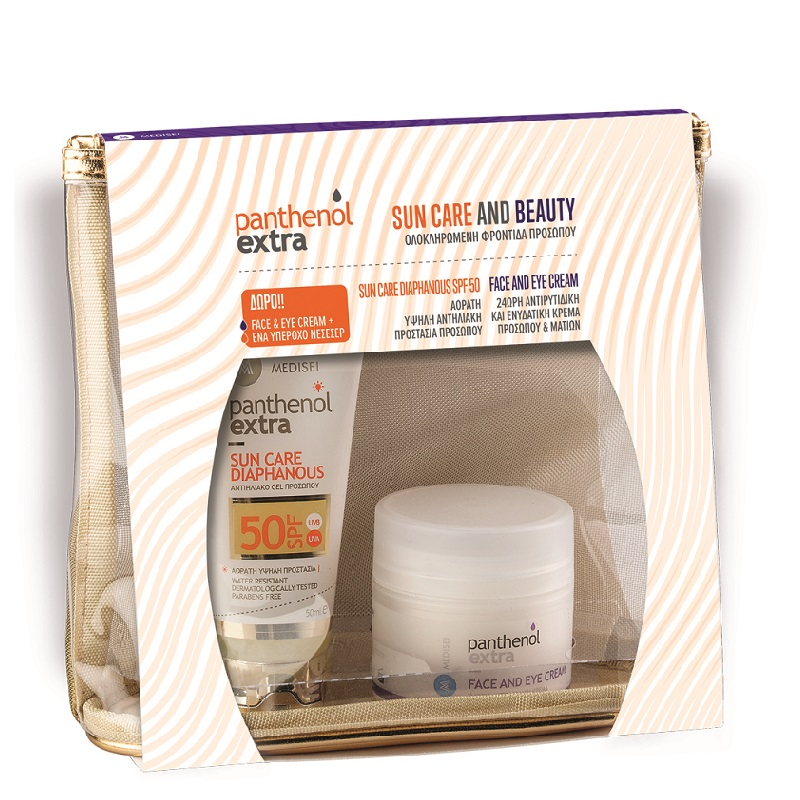 Medisei Panthenol Extra Sun Care and Beauty Set Sun Care Diaphanous SPF50 50ml & Δώρο Panthenol Extra Face And Eye Cream 50ml