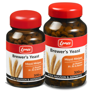LANES BREWERS YEAST 200TABS