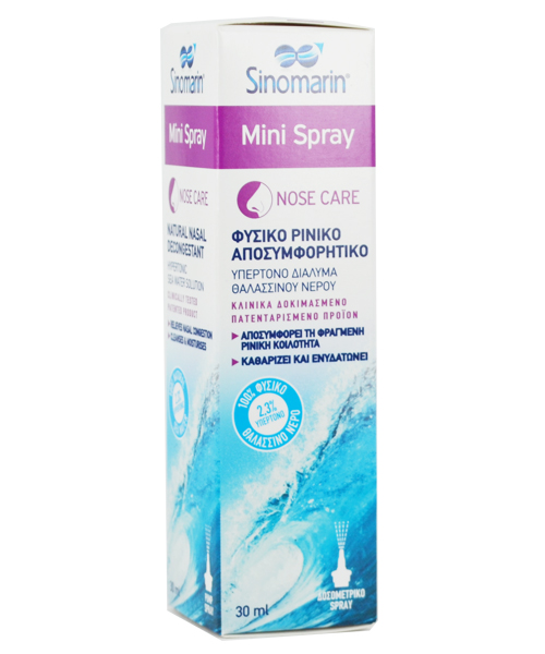 SINOMARIN NOSE CARE MINI SPRAY 30ML