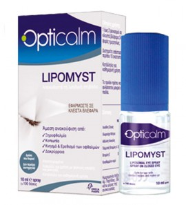 OPTICALM LYPOMIST SPRAY 10ML
