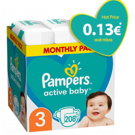 Pampers Active Baby No.3 (6-10Kg) 208τμχ
