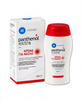 Medisei Panthenol Extra Massage Cream 120ml