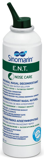 SINOMARIN E.N.T. SPRAY 200ML