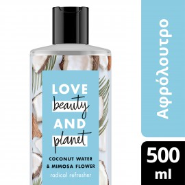 Love Beauty and Planet ΑΦΡΟΛΟΥΤΡΟ COCONUT 500ML