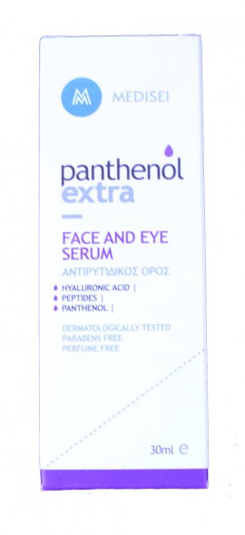 Panthenol Extra Face and Eye Serum 30ml