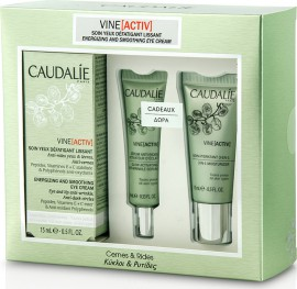 CAUDALIE PROMO PACK VINEACTIVE Soin Yeux Defatigant Lissant 15ml + ΔΩΡΟ VINEACTIVE anti-wrinkle serum 10ml + ΔΩΡΟ VINEACTIVE Soin Hydratant 3 en 1 15ml