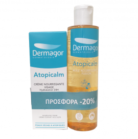 Inpa Dermagor Atopicalm Nourishing Cream 40ml & Inpa Dermagor Atopicalm Huile Nourishing Fusion 200ml