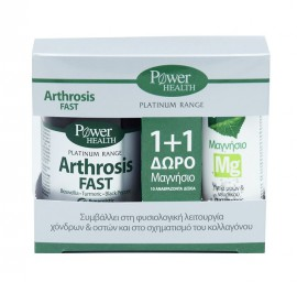 Power Health Classics Platinum Arthrosis Fast 20caps + Δώρο Power Health Magnesium 10tabs