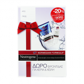 Neutrogena Anti-Ageing Hand Cream SPF25 50ml -20% & ΔΩΡΟ Stick Χειλιών με Nordic Berry 4.9g