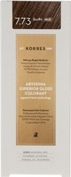 KORRES Abyssinia Superior Gloss Colorant 7.73 Ξανθό Μελί 50ml