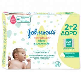 Johnsons Baby CottonTouch Wipes 2+2 ΔΩΡΟ 224τμχ