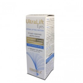 FROIKA ULTRALIFT Eye Cream 15ml