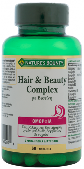 Natures Bounty Hair & Beauty Complex με Βιοτίνη 60tabs