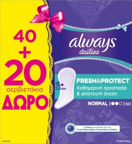 Always Dailies Fresh & Protect Normal (40τμχ + 20τμχ ΔΩΡΟ)