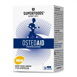 Superfoods Osteoaid Συμπλήρωμα Διατροφής, Συμβάλλει στην υγεία των Αρθρώσεων, 30caps
