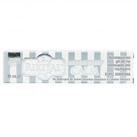 Intermed Rikital After Bite Calm 10ml