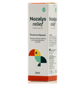 Epsilon Health Nozalys Relief Nasal Spray 20ml
