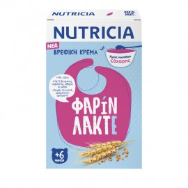 Nutricia Βρεφική Κρέμα Φαρίν Λακτέ 250gr