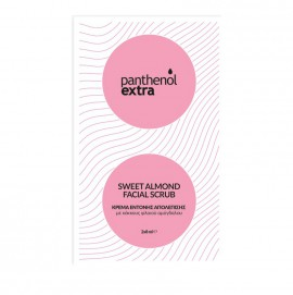 Medisei Panthenol Extra Sweet Almond Facial Scrub 2x8ml