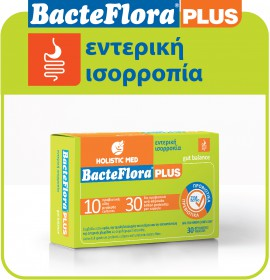 Holistic Med Bacteflora Plus 30Caps