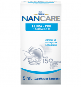 Nestle NanCare Flora Pro drops 5ml