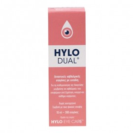 Ursapharm Hylo Dual Eye Drops 10ml