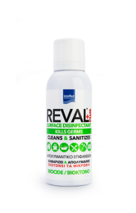 Intermed Reval Plus Spray Surface Disinfectant  Απολυμαντικό Επιφανειών 100ml