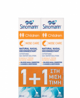Sinomarin Nose Care Children 100ml 1 + 1 στη Μισή Τιμή