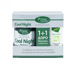 Power Health Classics Platinum Cool Night 30caps + Δώρο Power Health Magnesium 10tabs