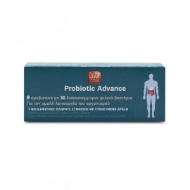 Nutralead Probiotic Advance 7 ταμπλέτες