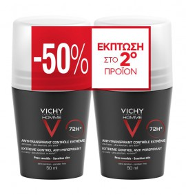VICHY PROMO DUO DEO ROLL ON HOMME 72h CONTROL 2x50ml