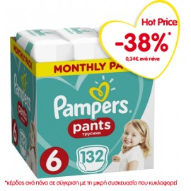 Pampers Pants No.6 (15+Kg) 132 Πάνες