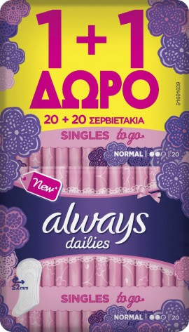 Always Σερβιετάκια Normal Singles To Go (1+1 Δώρο) 2x20τμχ