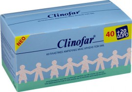 Clinofar Aμπούλες 5ml, 40 & 20 Δώρο