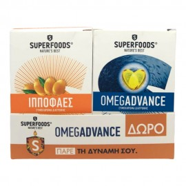 Superfoods Ιπποφαές 50 caps & Δώρο Superfoods Omegadvance 30caps