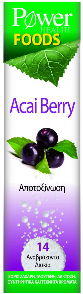 POWER HEALTH FOODS ACAI BERRY, 14s ANAΒΡ