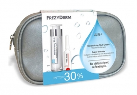 Frezyderm Νεσεσέρ με Moisturizing Rich Cream 50ml & Super Booster 5ml