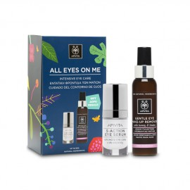 Apivita Promo All Eyes On Me Eye 5-Action Eye Serum 15ml + Δώρο Gentle Eye Make-up Remover 100ml