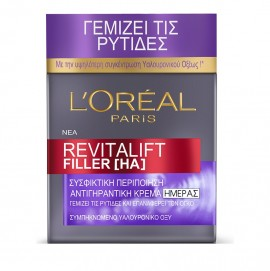 LOreal Paris Revitalift Filler Day Cream 50ml