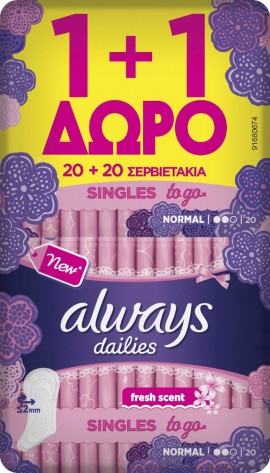 Always Σερβιετάκια Normal Fresh Scent Singles to go (1+1 Δώρο) 2x20τμχ