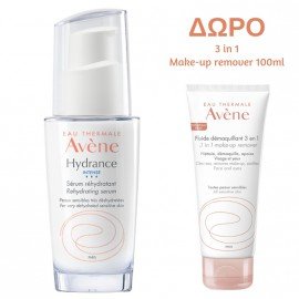 Avene Set Hydrance Intense Rehydrating Serum 30ml + Δώρο Avene 3 in 1 Make-up remover 100ml